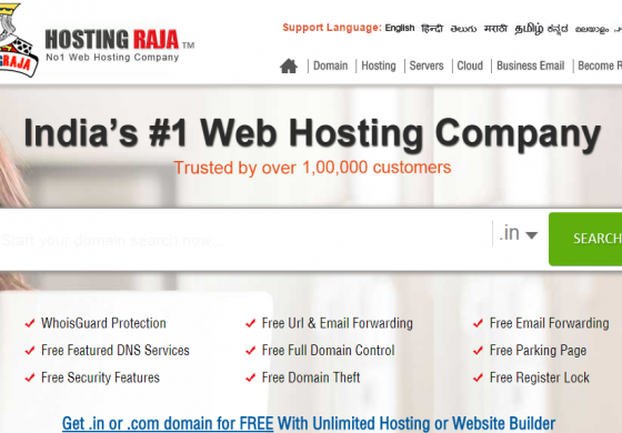 For flawless internet connectivity, Hosting Raja is the most suitable service provider